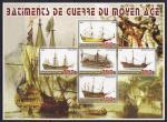 Конго 2005 год. Корабли 16-18 веков. 1 блок