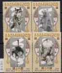 Грузия 2003 год. Тбилисский зоопарк. 4 марки (110.115)