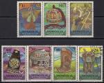 Монголия 1975 год. Изделия народных промыслов. 7 гашёных марок