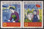 Вьетнам 1974 год. 20 лет освобождения Ханоя. 2 марки