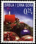 Сербия и Черногория 2003 год. Рождество и Новый год. 1 марка