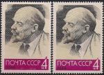 СССР 1964 год. 94 года со дня рождения В.И. Ленина. Разновидность - абкляч