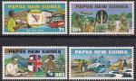 Папуа Новая Гвинея 1980 год. Вступление во Всемирный Почтовый Союз. 4 марки