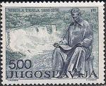 Югославия 1976 год. 120 лет со дня рождения Николы Теслы. 1 марка