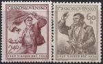 ЧССР 1954 год. XXV съезд чешской компартии. К. Готтвальд на митинге. Революционер с флагом. 2 марки с наклейкой