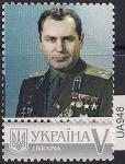 Украина 2017 год. Космонавт Герман Титов. 1 марка