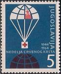 Югославия 1964 год. Красный Крест. Символический рисунок. 1 марка