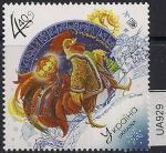 Украина 2016 год. С Новым Годом! Год петуха. 1 марка.(ua929)