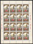 СССР 1980 год. Туризм. Олимпиада-80, 10 малых листов. Золотое кольцо