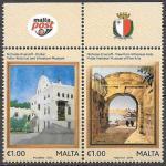 Мальта 2016 год. Совместный выпуск Россия - Мальта, картины художника Николая Краснова, 2 марки с полем сверху