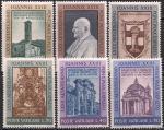 Ватикан 1961 год. 80 лет со дня рождения папы Иоанна 23-го. 6 марок