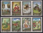 Монголия 1972 год. Монгольская живопись. 8 гашёных марок