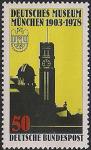 ФРГ 1978 год. 75 лет Мюнхенскому музею естествознания и техники. 1 марка