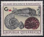 Австрия 1999 год. 150 лет геологическому федеральному управлению. 1 марка