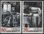 Грузия 1999 год. 125 лет Всемирному почтовому союзу. 2 марки
