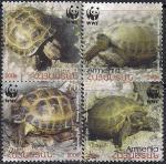 Армения 2007 год. Черепахи. (027.306). 4 марки