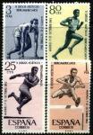 Испания 1962 год. Европейско-американское соревнование легкоатлетов. Бег. 4 марки.(н