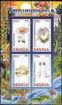 Руанда 2010 год. Грибы 2. Малый лист