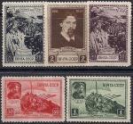 СССР 1941 год. 25 лет со дня смерти В.И. Сурикова. 5 марок с наклейкой