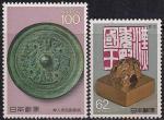 Япония 1989 год. Сокровища национального искусства (8). 2 марки