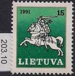 "Литва 1991 год. Стандарт. ""Витис"" - герб Литвы. 1 марка (203.10)"