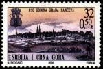 Сербия и Черногория 2003 год. 850 лет городу Панчево. 1 марка