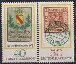 ФРГ 1978 год. День почтовой марки. Почтовая вывеска Бадена и марка Саксонии. Пара марок