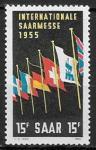 Германия, СААР 1955 год. Международная ярмарка. Флаги. 1 марка