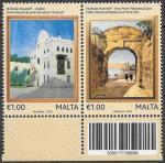 Мальта 2016 г. Совместный выпуск Россия - Мальта, картины художника Николая Краснова, 2 марки с полем снизу