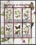 Джибути 2011 год. Бабочки (2). Малый лист
