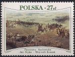 "Польша 1985 год. Картина ""Рассславицкая панорама"" Войцеха Коссака. 1 марка"