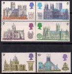 Великобритания 1969 год. Кафедральные соборы. 6 марок