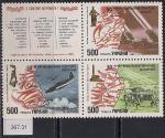 Украина 1994 год. 50 лет освобождению территории Украины, Белоруссии и России от немецко-фашистских захватчиков. 3 марки с купоном