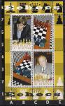 Бурунди 2009 год. Шахматисты. 1 блок