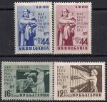 Болгария 1955 год. Женский день. Женщины на производстве, в сельском хозяйстве, мать с ребёнком. 4 марки с наклейками