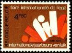 Бельгия 1973 год. 25 лет Интернациональной торговой ярмарки. Эмблема. 1 марка