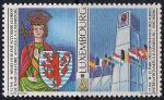 Люксембург 1998 год. 700 лет ярмарки Люксембурга. 1 марка