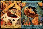 Сербия и Черногория 2005 год. Рождество. 2 марки