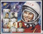 Украина 2018 год. Стандарт. Лётчик-космонавт Ю.А. Гагарин. 1 малый лист