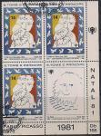 Сан-Томе и Принсипи 1981 год. 100 лет со дня рождения П. Пикассо. Часть гашеного листа с правым нижним купоном