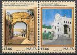 Мальта 2016 год. Совместный выпуск Россия - Мальта, картины художника Николая Краснова, 2 марки, сцепка. ворота.музей