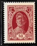 Искусство почтовой марки, Валенитин Бродский, 1968 год