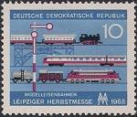 ГДР 1968 год. Лейпцигская осенняя ярмарка. Макет железной дороги. 1 марка