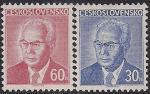ЧССР 1975 год. Президент Густав Гусак. 2 марки