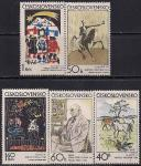 ЧССР 1972 год. Чешская и словацкая графика. 5 марок
