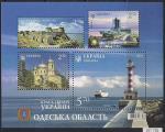 Украина 2014 год. Регионы Украины. Одесская область. Маяк, корабль. Блок. (367,782
