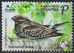 Беларусь 2021 год. Птица года. Обыкновенный козодой (BY1126). 1 марка