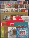 Годовой набор марок 1977 год. Гашёный