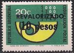 Аргентина 1975 год. Введение почтовых индексов. 1 марка