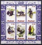Малави 2011 год. Летучие мыши. Малый лист